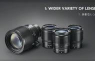 نيكون تعلن مجموعة عدسات لكاميرات ماونت Z