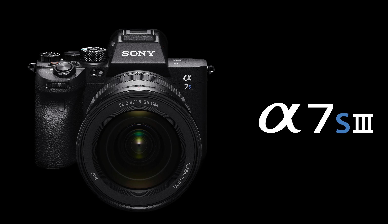 سوني تكشف عن كاميرتها الموجهة للفيديو a7s III